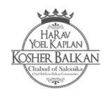 Kosher-Balkan-en